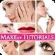 Makeup Tutorials Step By Step by NextPick
