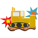 Kids Tractor Smash Games by TitanForge