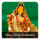 Doll Face Changer Photo Editor by JONATHAN FREEMAN