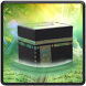 Hajj and Umrah Guide with Dua by Ikram Afzal