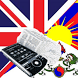 Tibetan English Dictionary by Bede Products