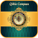 Qibla Compass by Candle Light Apps