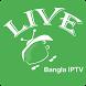 Bangla Live IPTV Channels by Eye IPTV