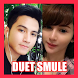 New Duet Smule 2018 by StarBoom