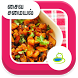 Healthy Veg Recipes Tamil by Tamil Apps