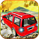 Extreme SUV Drive 3D by XFactor Game Studio