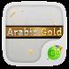 Arabic Gold GO Keyboard Theme by GOMO Dev Team
