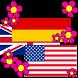 German-English Dictionary by Kangas Bros. Innovations