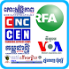 Khmer News by AndroKH