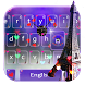 Eiffel tower Keyboard Theme by Fly Liability Themes