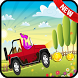 Super Pink Panther Driving Car adventure by kiddsgame-adventure