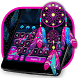 Dreamcatcher Keyboard Magical Theme by Theme Wizard