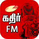 kathir FM by Cogzon Technologies