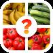 Угадай Фрукты Овощи by USV
