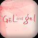 ゲル&ゲル│保湿クリーム通販 GEL and gel by GMO-SOL22