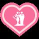 آموزش های آشنایی و ازدواج by همراه پی