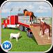 Farm Animal Transport Truck by Whiplash Mediaworks