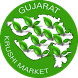 Krushi Market Gujarat by StarkSoftwareSolution