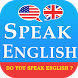 Learn English Speaking Course by supapps