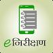 eNirikshan Agra Zone by Synergy Telematics Pvt. Ltd.