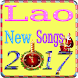 Lao New Songs by Cavada