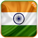 Indian Browser-High Speed Fast Browser by Video Media Gallery