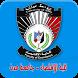 كلية الإقتصاد - جامعة عدن by Eng Ahmed Alsaiaad