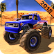 Desert Race Rally 2018 by Super Soft Inc.