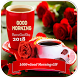 Good Morning GIF 2018 & Best GIF by Teamjody