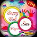 Happy Holi SMS & Shayari 2018 - Holi Greetings by GORA Studio