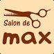 茨城 美容室 Salon de max 公式アプリ by イーモット開発