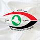 هيأة النزاهة جمهورية العراق by MaramHost