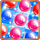 Bubble Crush Mania by Apps Ride