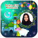 Bakra-Eid Mubarak Photo Frames HD by One key
