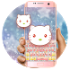 Cute Pink kitty keyboard