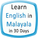 Learn English 30 Day Malayalam by knowledge4world