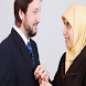 دعاء الزواج by BSF