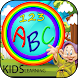 ABC and 123 for Kids Learning by Modern School