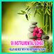 99 Instrumental Songs by Kuring Indonesia