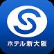 ホテル新大阪 by Samurai Link Co., Ltd.