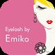 Eyelash by Emiko by GMO Digitallab, Inc.