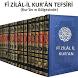 Fi Zilalil Kuran Tefsiri by AkademiSoft