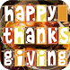 Happy Thanksgiving Greeting Cards and Photo Frames by AppsUniverse