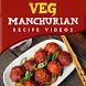 Veg manchurian recipe by Fast Food Recipe Guru