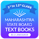 Maharashtra State Board Books by Mukesh Kaushik