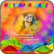 Holi Dhuleti Photo Effect by Volcano Tools