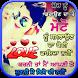 2018 Latest Images & Hindi Love Shayari Images by Teamjody
