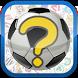 Logo Quiz Football by PaoloBoi
