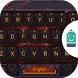 Lava Dragon Theme Keyboard by Best Keyboard Theme Design