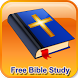 Bible KJV FREE - No Ads by Christian Resources- Bible Truth